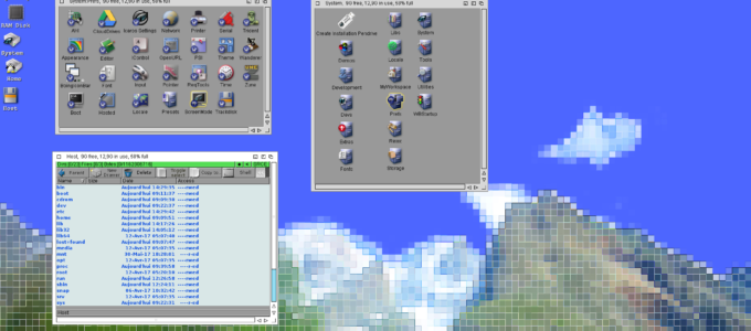 Installer Icaros desktop 2.2 avec hostbridge sur Ubuntu 17.04 LTS 64Bits